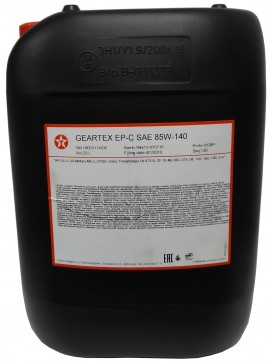 TEXACO GEARTEX EP-C 85W140 20L