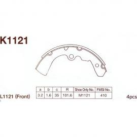 ΣΙΑΓΩΝΕΣ ΕΜΠΡΟΣ NS K-1121