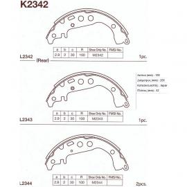 ΣΙΑΓΩΝΕΣ ΟΠΙΣΘΕΝ NS K-2342