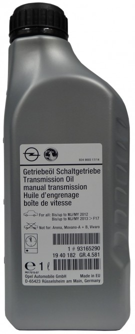 TRANSMISSION OIL OPEL 19 40 182